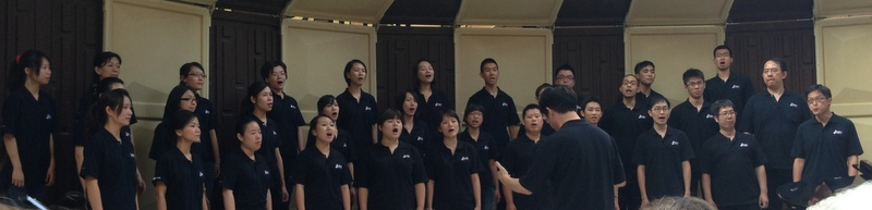 Formosa Singers at Southgate Mall